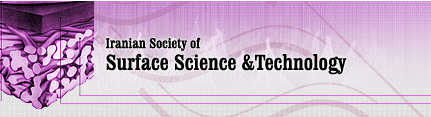 Iranian Society of Surface Science &Technology